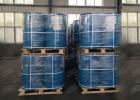 供應:殺菌劑、防腐劑、罐內防腐劑、膩子專用防腐劑