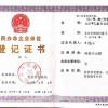申办北京怀柔文化中心具体流程
