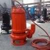 耐热潜水排污泵
