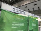 2020日本东京体育及户外休闲用品展览会