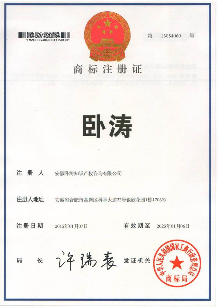 徐州市新沂市知识产权申请必要性 项目申报基础条件