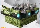 6人VR坦克 VR战车飞船 VR射击互动游乐设备厂家直销