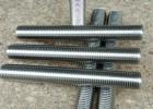 工厂直销2205双相不锈钢螺栓 螺母 防腐防爆裂 厂家直供