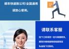 上海企业年度审计报告上海公司审计报告上海审计事务所