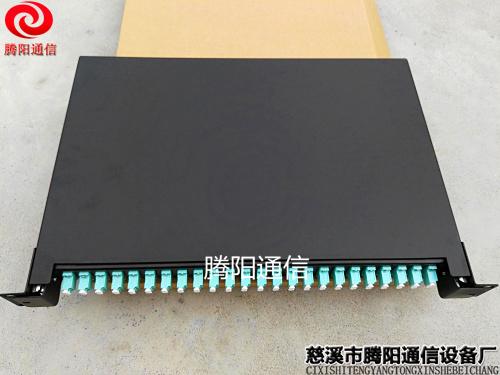 抽拉式万兆24口48芯光纤配线架 OM3万兆24口光纤熔接箱