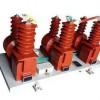 户外高压电能计量箱厂家