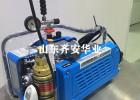 德国宝华JII W消防呼吸器专用充气泵BAUER压缩机