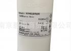 瓦克憎水剂BS1802 砂浆混凝土疏水剂  拨水剂