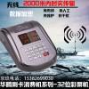 供应湛江单位食堂学校食堂工地食堂消费机|售饭机|刷卡机