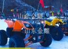 四驱越野卡丁车 全地形游乐卡丁车 户外夏令营必备游乐项目