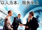北京中字头5000万1亿2亿3亿资产管理公司转让
