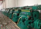 厂家直销930烫金模切两用机,对联烫金机,瑞安烫金机
