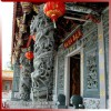 古建廊柱雕盘龙 寺庙石雕大殿盘龙廊柱工艺图片