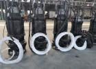 沟渠耐磨排污泵 温州高中低压潜水煤浆泵厂家全新报价