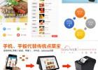 供应湛江酒店餐饮 快餐店 奶茶店收银管理系统