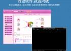 供应湛江化妆品店管理系统