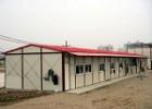 提供文成活动房 和达活动房制作 移动房屋工程