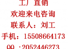 山东济南平安pk10赛车投注官网气象站设备厂家的优惠政策