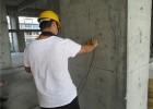 潛江房屋檢測程序房屋質量檢測鑒定機構