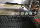 山东科恩安全地毯安全地垫弯管机机器人工作站安全防护传感器