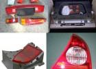 汉威超声波汽车车灯超声波焊接机成都汉荣机械设备