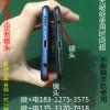 安卓手机镜头加工扫描红外高清拍照c光一对一