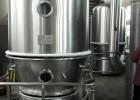 湖北金榜GFG型高效沸腾干燥机