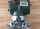 横河EJA430E高性能压力变送器