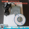 ACR122S串口NFC读卡器仿CCID架构内置卡槽