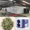 空气能热泵白茶烘干机
