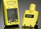 便携式甲烷浓度检测仪 CZM40四合一多功能气体检测报警仪