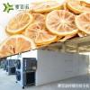 空气能热源柠檬片烘干机