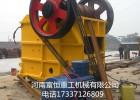 矿山专用大型鄂破设备  PE-600×900颚式破碎机
