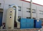 A废气净化塔、B有机废气处理设备、C工业有机废气处理设备