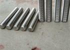 高强度管法兰用全螺纹螺柱 丝杆 紧固防腐耐用