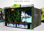 广州新款投影3D多人实感狩猎射击互动馆厂家直销