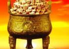 北京文物拍卖公司注册转让