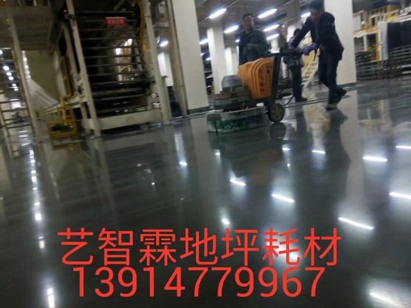 QQ图片20180113153728