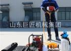 巨匠集团供应 单人背包钻机 手持式取样钻机为勘探者量身打造