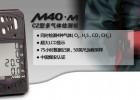 山东济南供应M40四合一气体检测仪报警仪