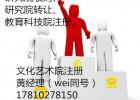北京注册中医研究院的流程、医学研究院注册需要的材料