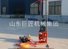 巨匠集团三相电轻便取样钻机 QZ-2A小型取芯钻机用途广泛