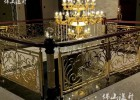 佛山大量供应优质好看的铜艺楼梯扶手  铜艺屏风