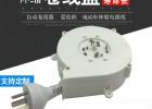 定制家电用自动卷线器 3芯自动伸缩电源线卷线盘 自动收线器