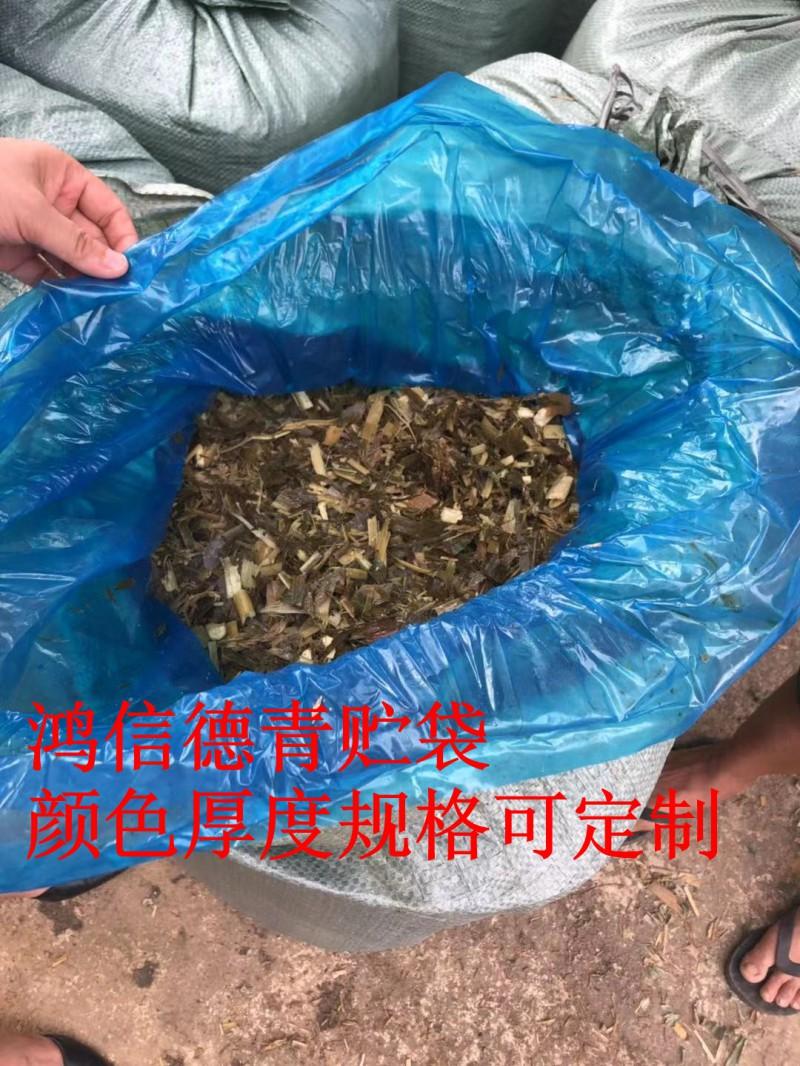 广西青贮饲料塑料袋厌氧真空发酵袋全新PE材质