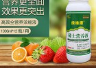 稀土营养液  可保花保果 增加产量 增甜着色 提高品质