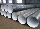 衡阳螺旋钢管现货_螺旋管规格尺寸_质优价廉