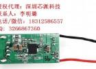 UP9616移动电源快充方案IC