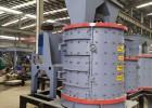 全自动数控复合式破碎机 立轴式制砂机 制砂机