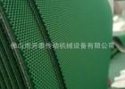 佛山PVC输送带厂家直销工业皮带